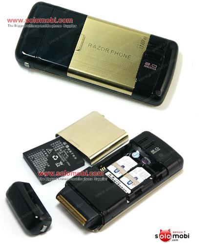 raoz-phone
