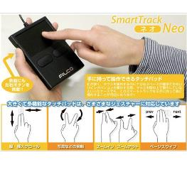 SmartTrack Neo PC Multi-Touch Pad