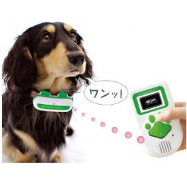 Bowlingual Voice For Dogs