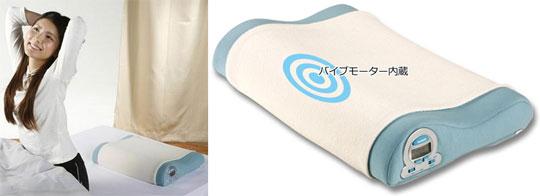 vibrating-alarm-pillow-1