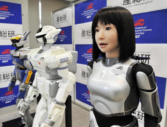 hrp-4c-robot