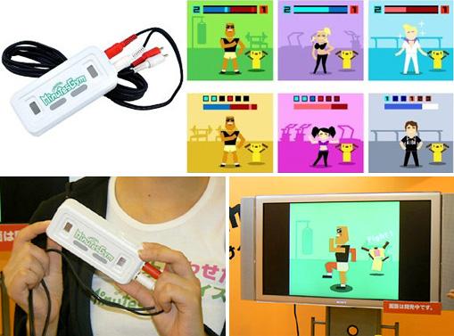takara-tomy-minutes-gym-digital-video-trainer
