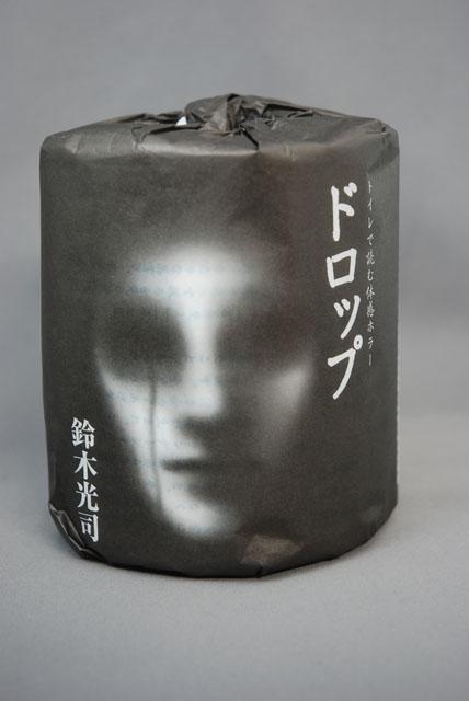 creepy-toilet-paper-picture-1